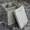 Сепараторы для жира,  жироуловители под мойку  #523230