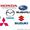 Запчасти,  Разборка Honda Mazda Toyota Nissan Mitsubishi Subaru #959807