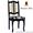 Деревянные стулья для гостиной,  Стул Консул #1212851