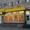 Виготовлення і монтаж світлових літер Рівне Західна Україна - світлова реклама #1623589