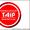 нанесення логотипів на поліетиленові пакети ручки магніти чашки футболки щоденни #1623621