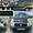 Брендуємо корпоративні та власні автомобілі способами повної,  часткової поклейки #1674068