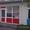 Пропонуємо брендування вікон,  поклейка вікон. Дизайн,  друк,  монтаж. #1674057