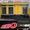 Виготовлення лайтбоксу та окремих світлових літер,  зовнішня реклама Рівне #1685508