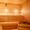 Вагонка дерев'яна  / сосна, липа, вільха / за ціною виробника - Изображение #4, Объявление #1490926