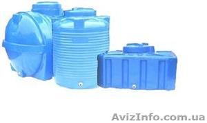 Емкости пластиковые, баки, резервуары,  бочки  от 100 – 20 000 л - Изображение #1, Объявление #523191