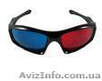 Продам 3d стерео очки (анаглифные) в картонной,  пластиковой,  железной