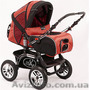 Детская коляска от 0-3 Max Lanser