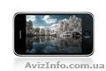 Sciphone i9+++  в Украине