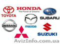Запчасти,  Разборка Honda Mazda Toyota Nissan Mitsubishi Subaru