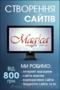 Web студия Магика (Magica)