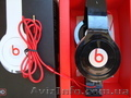 beats by Dr Dre hd solo