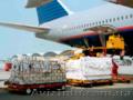 надаємо послуги з доставки комерційних вантажів з Китаю