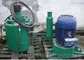 Установка для производства рыбной протеиновой смеси УПС-1