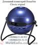 Купить домашний планетарий HomeStar Classic original Украина