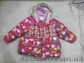 Куртка утеплена для дівчинки.